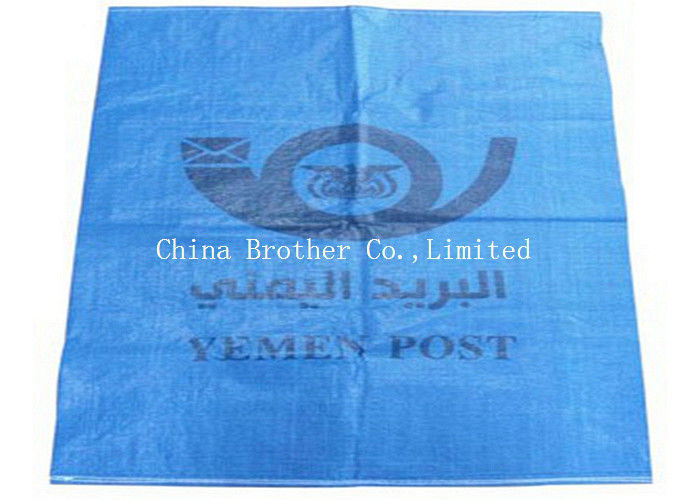 Moisture Proof PE Woven Bag Polypropylene Sacks For Fertilizer Packing